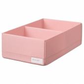 СТУК Ящик с отделениями, розовый, 20x34x10 см